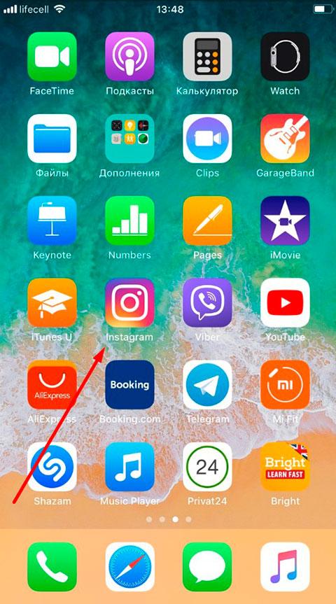 Иконка инсты на айфоне