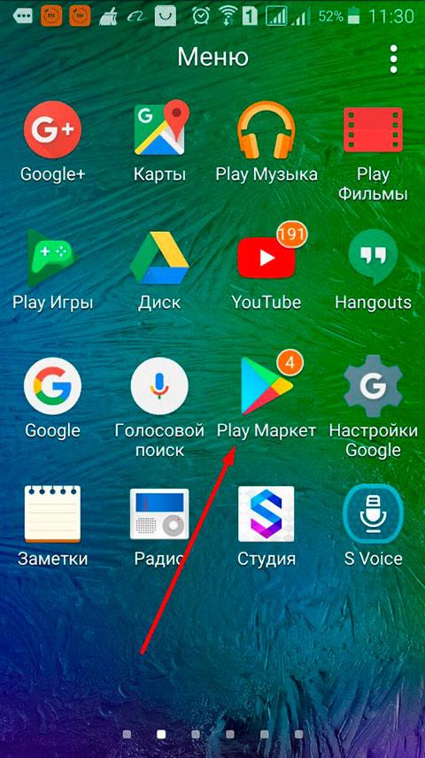 Как выглядит логотип плей маркет на андроиде