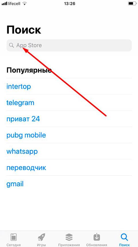 Найти инстаграм в app store